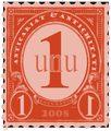 anticariat-unu.ro